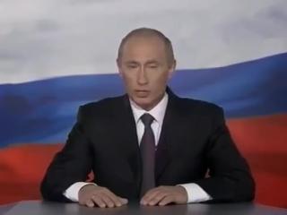 Поздравление от Путина с днем рождения