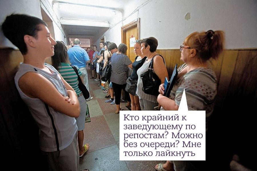 """""""Я требую пересмотреть меру пресечения"""", - Насиров заявляет о необоснованности решения судьи Бобровника - Цензор.НЕТ 8852"""