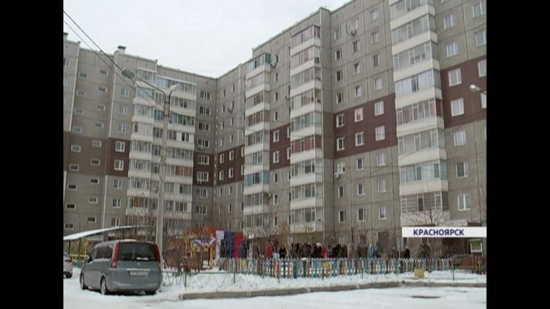 Дом образцового содержания в Красноярске