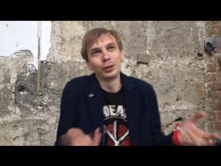 Владимир Котляров - Техносфера (Стих)