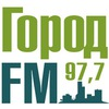 Город FM 97.7 [Брест]