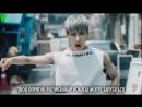 GW Taemin - Move рус.саб