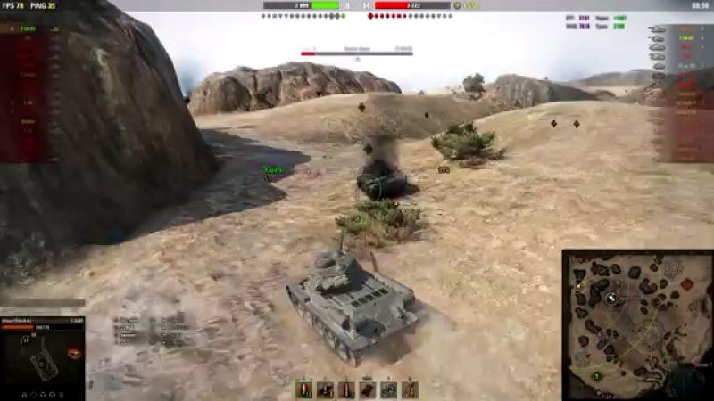 Т34-85 один против семерых