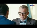 14.Саша добрый Саша злой (2016).HDTVRip.RG.Russkie.serialy..Files-x