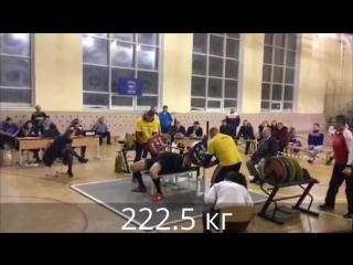 Сергей Селезень - жим лежа 345 кг (120 в.к.)