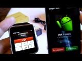 Обзор смарт часов Smart Watch А1