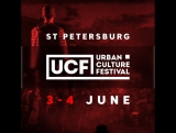 URBAN CULTURE FESTIVAL United Dance Complex Team Going Down For Real (Hip-Hop)