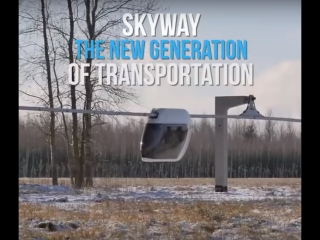 SkyWay Transport Technology - new presentation! (11.10.2017)