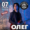 07/04 - Олег Изотов в Нижнем Новгороде