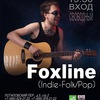 26/04 Foxline в Тема Баре