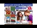 Товары для ОФИСА от производителя Канц-Эксмо