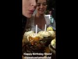 День Рождения Джессики Стэм, 27 апреля