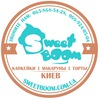 SWEETBOOM | капкейки | макаруны | торты l Киев