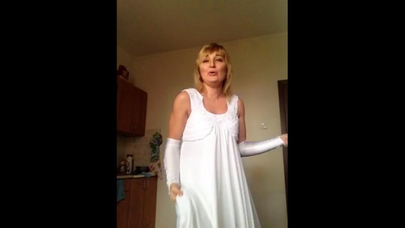 Песня на русском языке. Перевод с английского