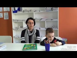 Отзыв Ирины об обучении ее сына » Freewka.com - Смотреть онлайн в хорощем качестве