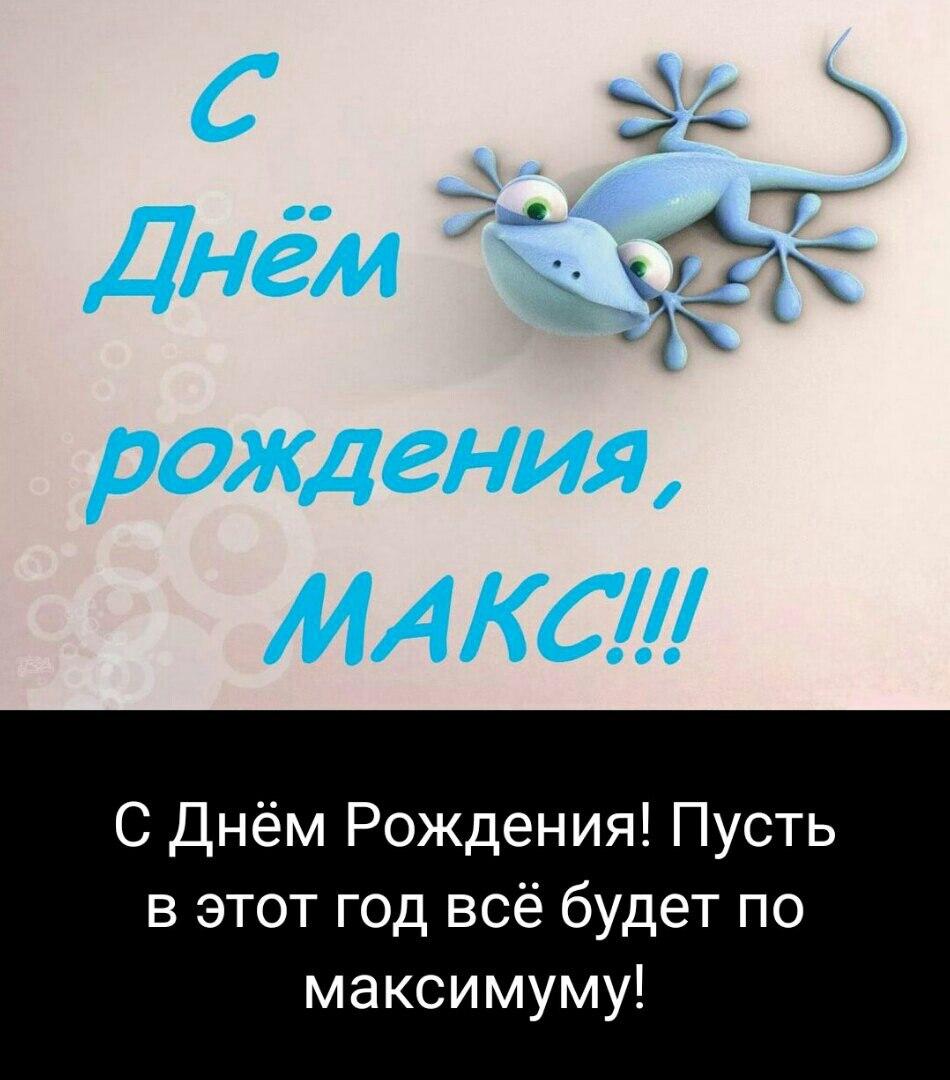 Максим Ковтун - Страница 45 V7axhO3Q7P0