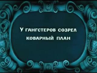 Приключения капитана Врунгеля. Серия 8 (сериал 1976 – 1979)