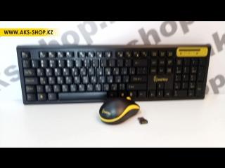Комплект клавиатура+мышь Smartbuy 23350AG черно/желтый