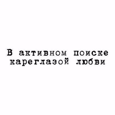 Юля Муравьева