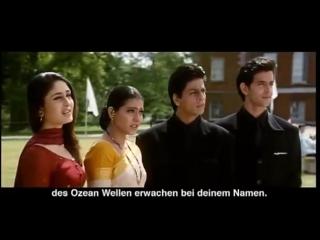Jana Gana Mana - Kabhi Khushi Kabhie Gham _ 2001 _ Full Song _ German Sub