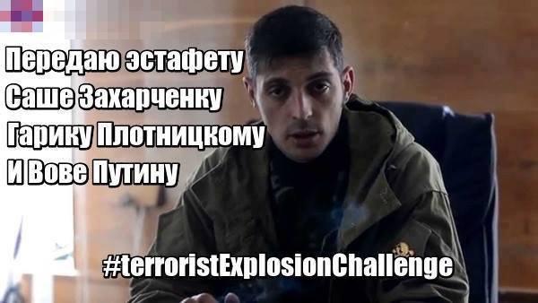 В НАТО назвали Украину главным приоритетом повестки дня Альянса - Цензор.НЕТ 79