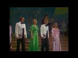 А любовь жива - ВИА Оризонт (Песня 79) 1979 год