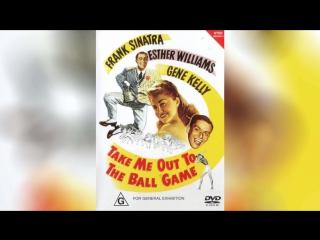 Возьми меня с собой на бейсбол (1949) | Take Me Out to the Ball Game