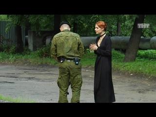Битва экстрасенсов - 17 сезон 3 серия