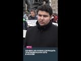 Выступление Давида Бритвина для RTVI с митинга