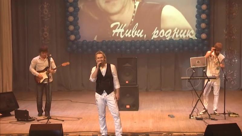 Сергей Беликов - Концерт в Дергачах (2011)