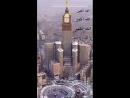 Takberat Eid ul Adha from Al Haram