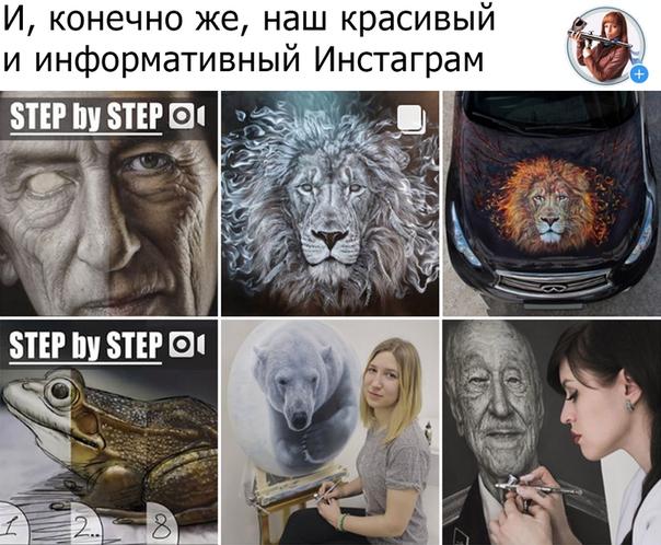 www.instagram.com/rusairbrush/