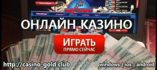Казино в санкт-петербурге bada-boom детские игровые автоматы с выдачей билетиков