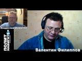 Военный эксперт Влад Шурыгин об угрозе ракетных стрельб Украины над Крымом