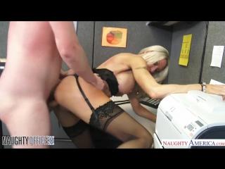Emma starr pmv - dirty cock sucking rock momma