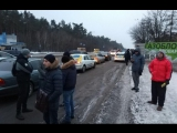 Протесты на въезде в Киев парализовали движение транспорта