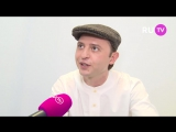 RU TV | Рома Зверь | Презентация книги