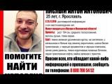 Поиск Антон Кислый #АнтонКислый