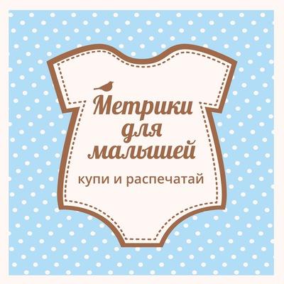 Василиса Петрова