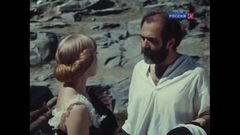 Берега (1977-1978) 1 серия