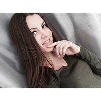 Владлена Терехова