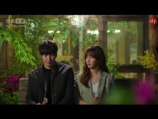 Звездная ночь Го Хо / Гог, звездная ночь ( 18 серия )