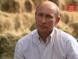 Владимир Путин рассказывает о своем отце