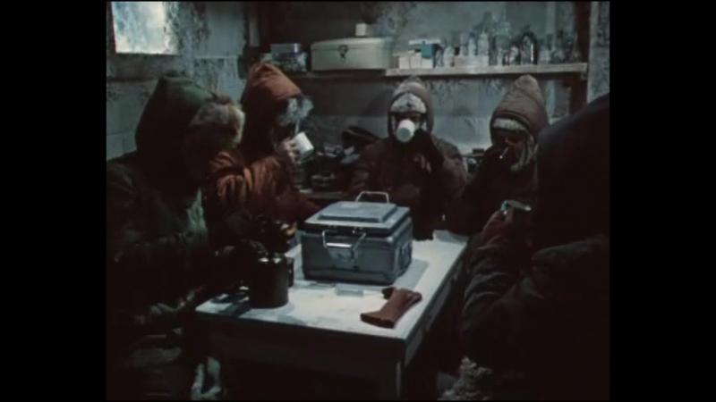 Антарктическая повесть 1979 СССР фильм 1 серия