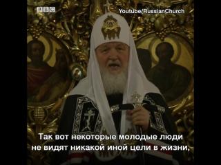 Патриарх Кирилл сравнил лайки с болезнью