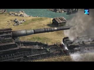 Справедливо признана лучшей игрой про войну и танковые сражения
