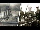 Русский флот и Февральская революция Цифровая история Интервью с Кириллом Назаренко