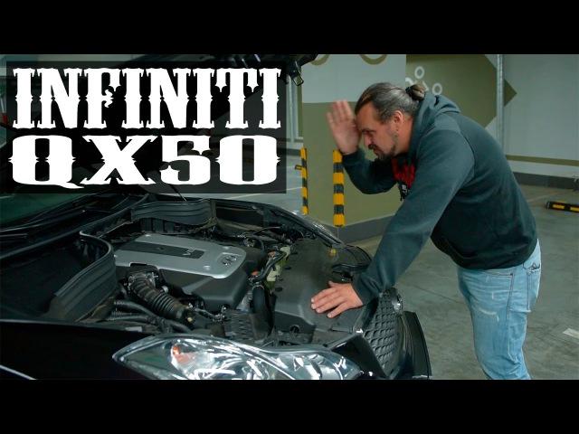 Infiniti QX50 (Инфинити Ку Икс 50) обзор, тест драйв СТОК №17