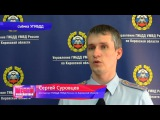 Обзор аварий. ДТП пьяный таксист в Кирово-Чепецке, 3 пострадавших. Место происшес...