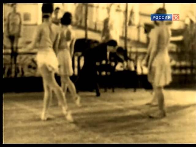 Агриппина Ваганова великая и ужасная 2009